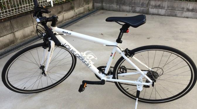 新しく自転車買った。