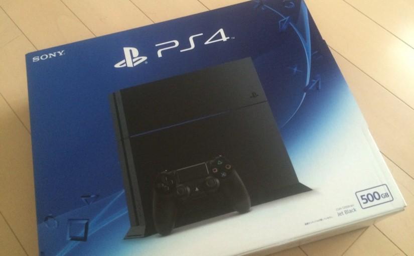 PlayStation™Now ユーザーテストに当選した